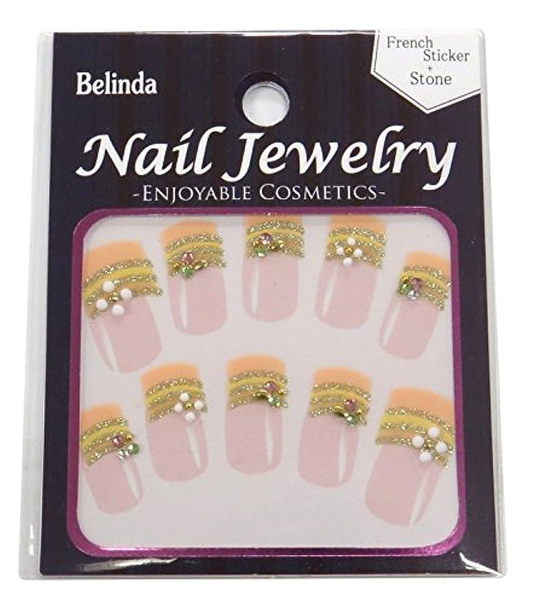 酸度マインドフル前件Belinda Nail Jewels CLASS No.W676