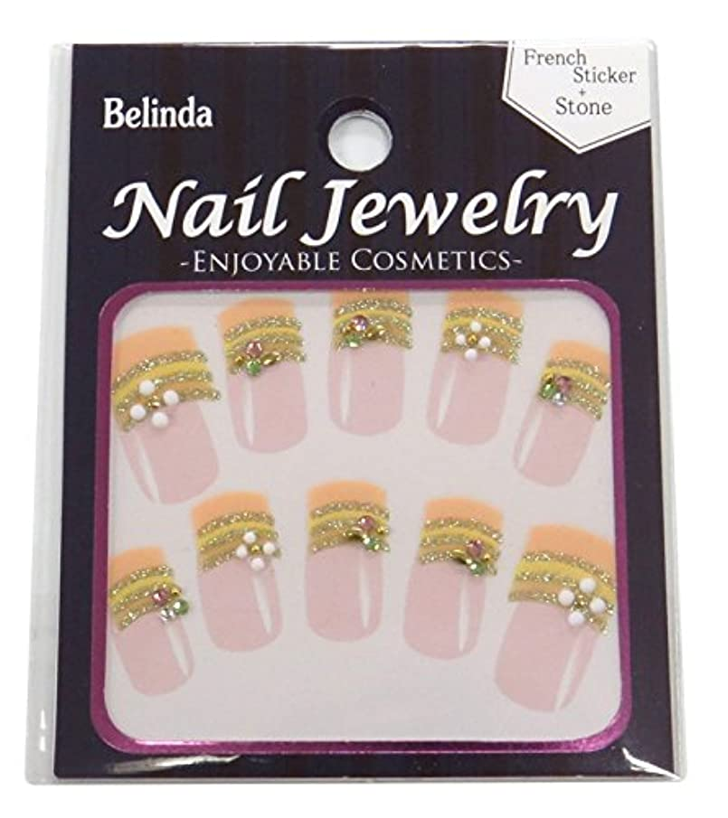 連邦ジャーナルクリスマスBelinda Nail Jewels CLASS No.W676