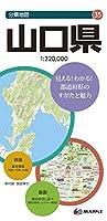 分県地図 山口県 (地図 | マップル)