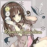 Ayaka Kitazawa Remix Collection