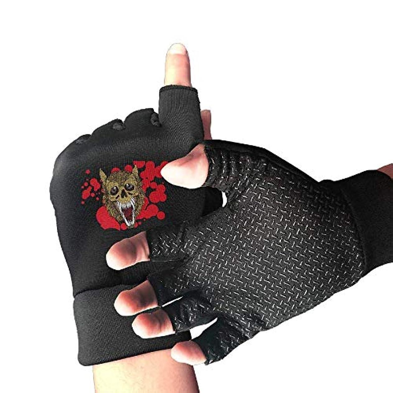 振るうグループトーナメントCycling Gloves Owl Wolf with Incisive Key Men's/Women's Mountain Bike Gloves Half Finger Anti-Slip Motorcycle...