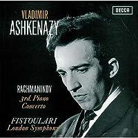 ラフマニノフ:ピアノ協奏曲第3番、ピアノ・ソナタ第2番