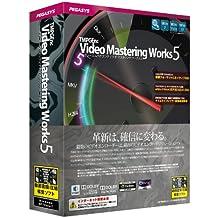 TMPGEnc Video Mastering Works 5