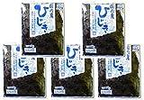 九州ひじき屋の 国産シーガニックひじき(水煮) 90g×5袋
