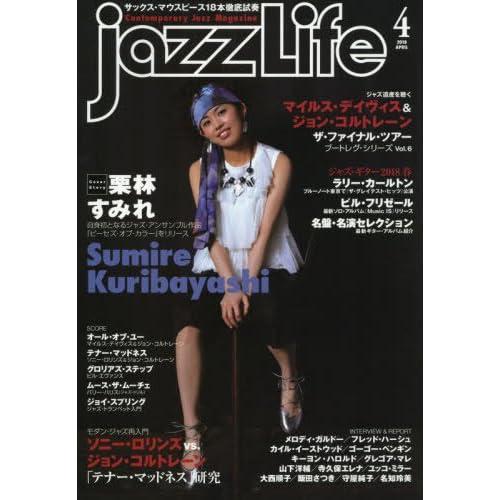 JAZZ LIFE 2018年 04 月号 [雑誌]