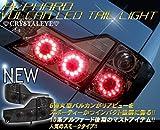 【お買得プライス!!】 クリスタルアイ CRYSTALEYE 10系 アルファード 後期用 LEDテールランプ フーガ6連バルカンタイプ スモークタイプ