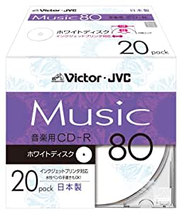 Victor 音楽用CD-R 80分 ホワイトプリンタブル 20枚 日本製 CD-A80PR20