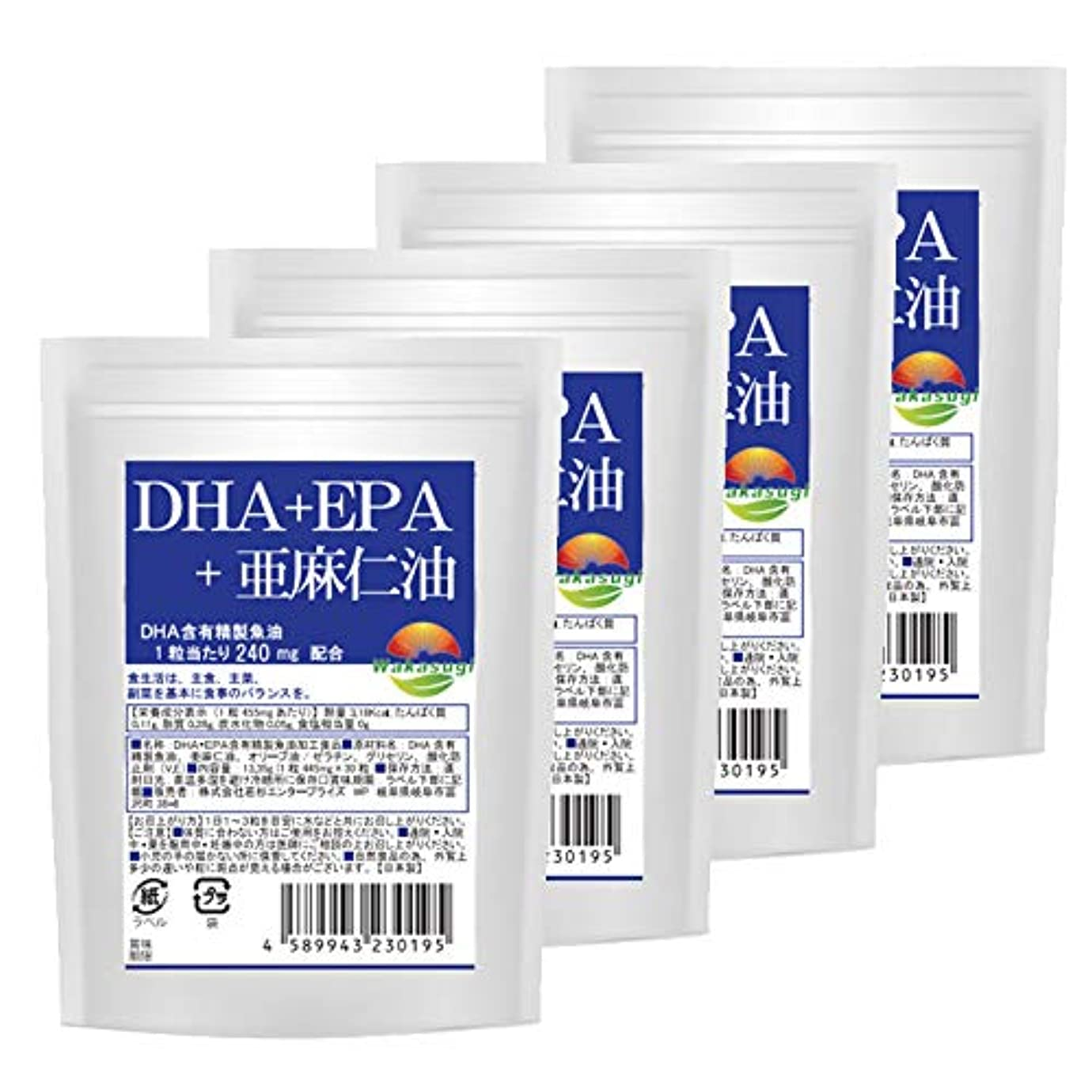 本物示すマウントDHA+EPA+亜麻仁油 30粒 4袋セット 計120粒 最大4か月分 ソフトカプセルタイプ