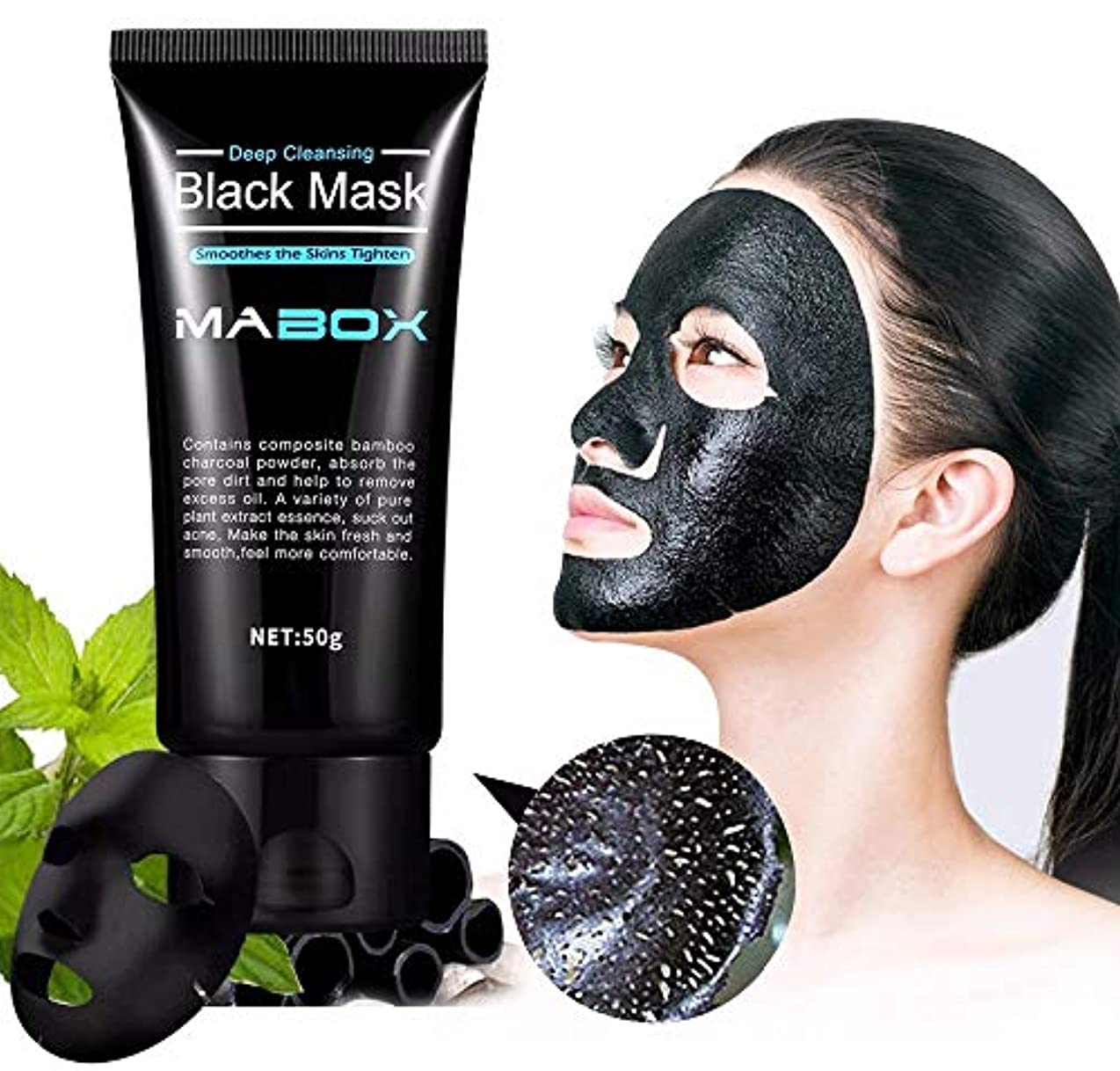 小説お手伝いさんここにMabox Black Mask Peel Off Bamboo Charcoal Purifying Blackhead Remover Mask Deep Cleansing for AcneScars Blemishes...