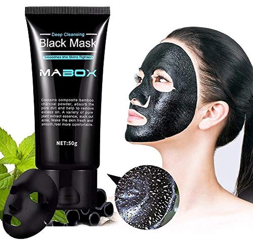 通り適合変化するMabox Black Mask Peel Off Bamboo Charcoal Purifying Blackhead Remover Mask Deep Cleansing for AcneScars Blemishes...