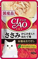 (まとめ買い)いなばペットフード CIAOパウチ ささみ かにかま入り ほたて味 40g IC-209 猫用 【×48】