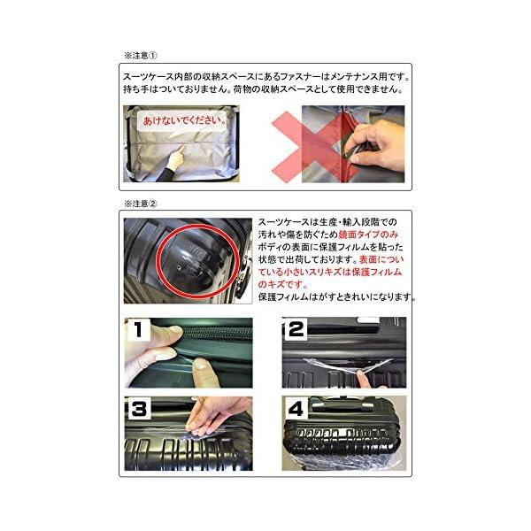 ラッキーパンダ スーツケース TY001 TS...の紹介画像9