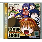 GLOVE ON FIGHT