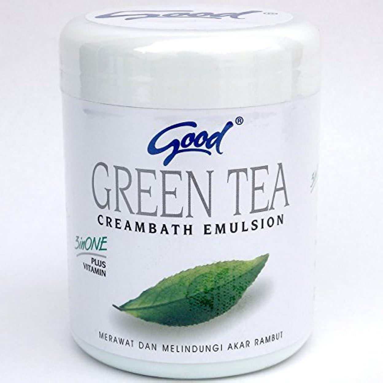 夜間ボア小屋good グッド インドネシアバリ島の伝統的なヘッドスパクリーム Creambath Emulsion クリームバス エマルション 680g GreenTea グリーンティー [海外直送品]