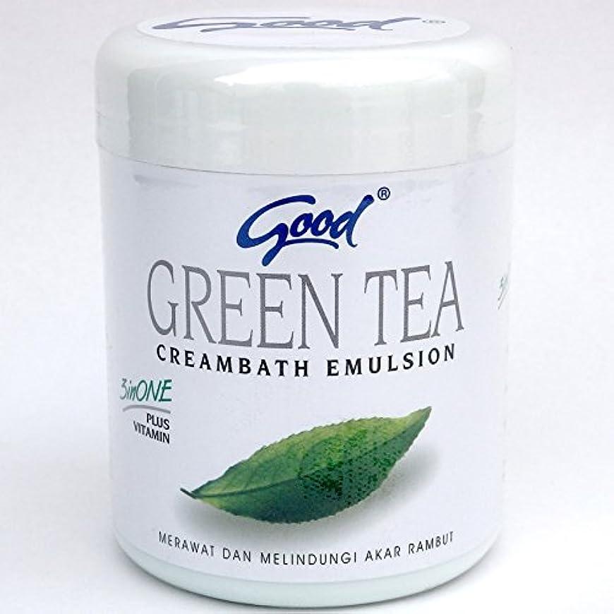 実験室畝間執着good グッド インドネシアバリ島の伝統的なヘッドスパクリーム Creambath Emulsion クリームバス エマルション 680g GreenTea グリーンティー [海外直送品]