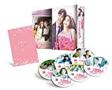 2度目のファーストラブ  DVD-BOX1