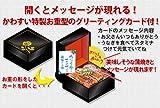 川口水産 国産うなぎ かば焼き たれ・山椒付き 3種組み合わせセット 約300g (父の日包装/ギフトボックス)