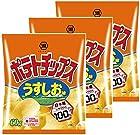 【さらに50%OFF】湖池屋 ポテトチップス うすしお味 60g×3袋が激安特価!