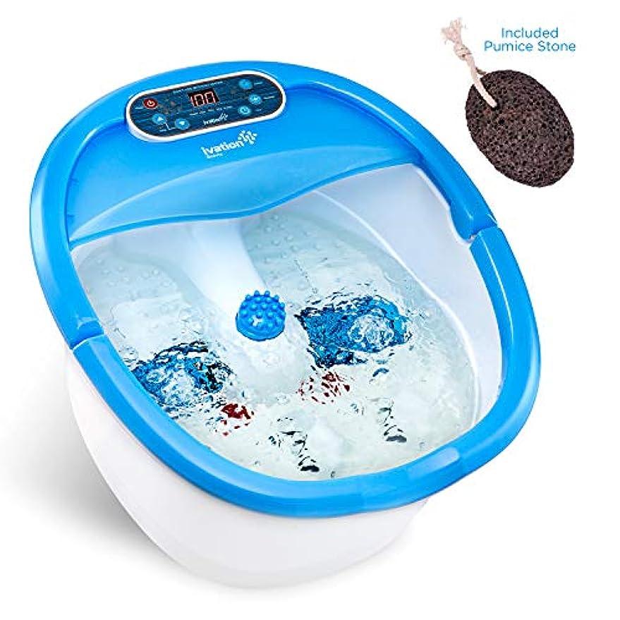 世界記録のギネスブックバーベキューくさびフォットスパ マッサージャー Ivation Foot Spa Massager - Heated Bath, Automatic Massage Rollers, Vibration, Bubbles, Digital...