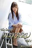 The best of HIKARU Vol.1 / 紺野ひかる MAX-Aシリーズ
