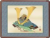 西尾香悦『兜』版画+手彩色 静物画 甲冑 鎧 端午の節句 菖蒲 こどもの日【版画 絵画】【R2266】