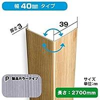 壁面装飾パネル PVC製腰板・羽目板 Pウォール コーナー材 NZRC001P