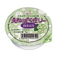 えねぱくゼリー 白ぶどう 84g×24個 【栄養補給食品】 キッセイ _051995638