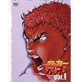 バキ最強伝説SPECIAL DVD-BOX I グラップラー刃牙編