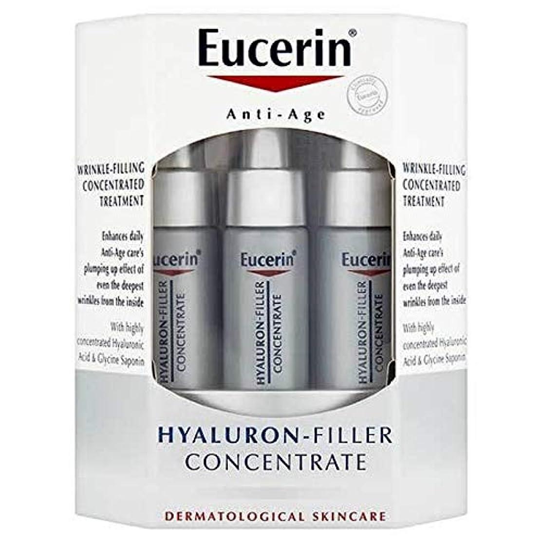 [Eucerin ] ユーセリンヒアルロンフィラー濃縮6X65Ml - Eucerin Hyaluron Filler Concentrate 6x65ml [並行輸入品]