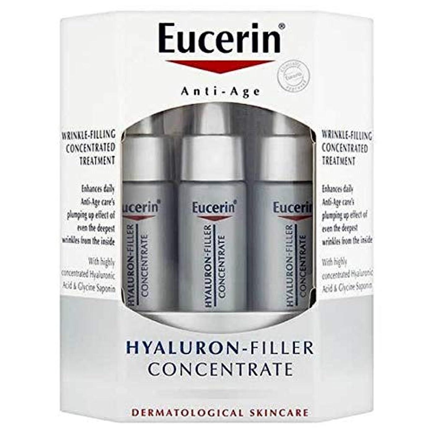 チャンピオンシップ用心するスープ[Eucerin ] ユーセリンヒアルロンフィラー濃縮6X65Ml - Eucerin Hyaluron Filler Concentrate 6x65ml [並行輸入品]