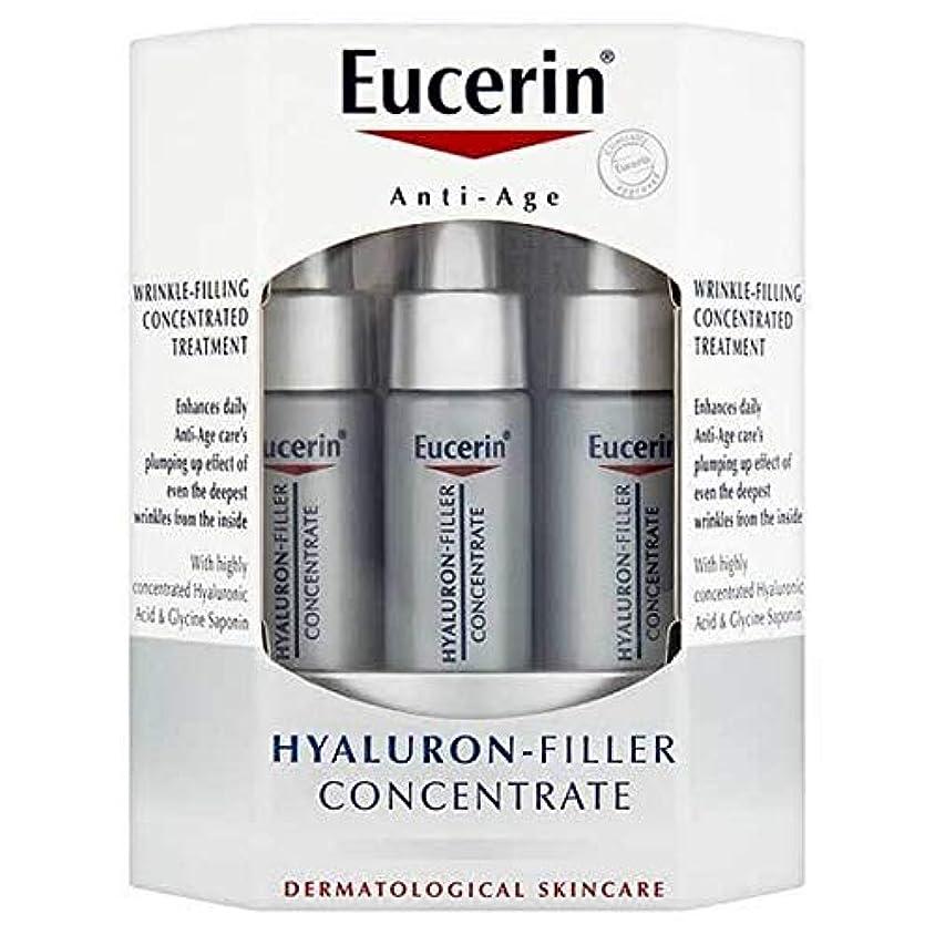 芽指紋活気づける[Eucerin ] ユーセリンヒアルロンフィラー濃縮6X65Ml - Eucerin Hyaluron Filler Concentrate 6x65ml [並行輸入品]