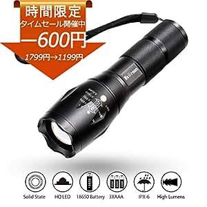 Wsiiroon LED 懐中電灯 強力 超高輝度 ハンディライト 電池付き ズーム式5モード SOS点滅 軍用 停電 防災 対策 (アルミブラック)