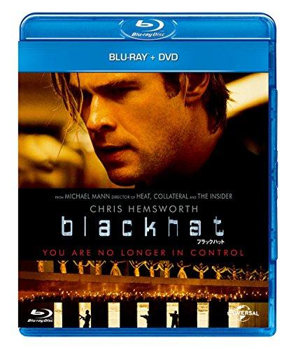 ブラックハット ブルーレイ+DVDセット [Blu-ray]の詳細を見る