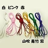 紐・手芸材料◆中唐打ち紐(太さ約2mm) 100cm 1本 赤NO3