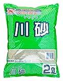 平和 川砂(DIYシリーズ) 2リットル