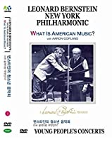 Leonard Bernstein Young People' Concert no.2 What Is American Music (Region code : All) (Korea Edition)