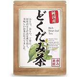 国産 どくだみ茶 3g×40包 どくだみ100%(徳島県・兵庫県産) ティーバッグ 無添加 恵み茶屋