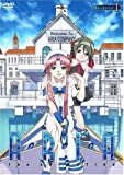 ARIA The ANIMATION Navigation.1 [DVD] 画像