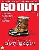 GO OUT (ゴーアウト) 2018年 1月号 [雑誌]
