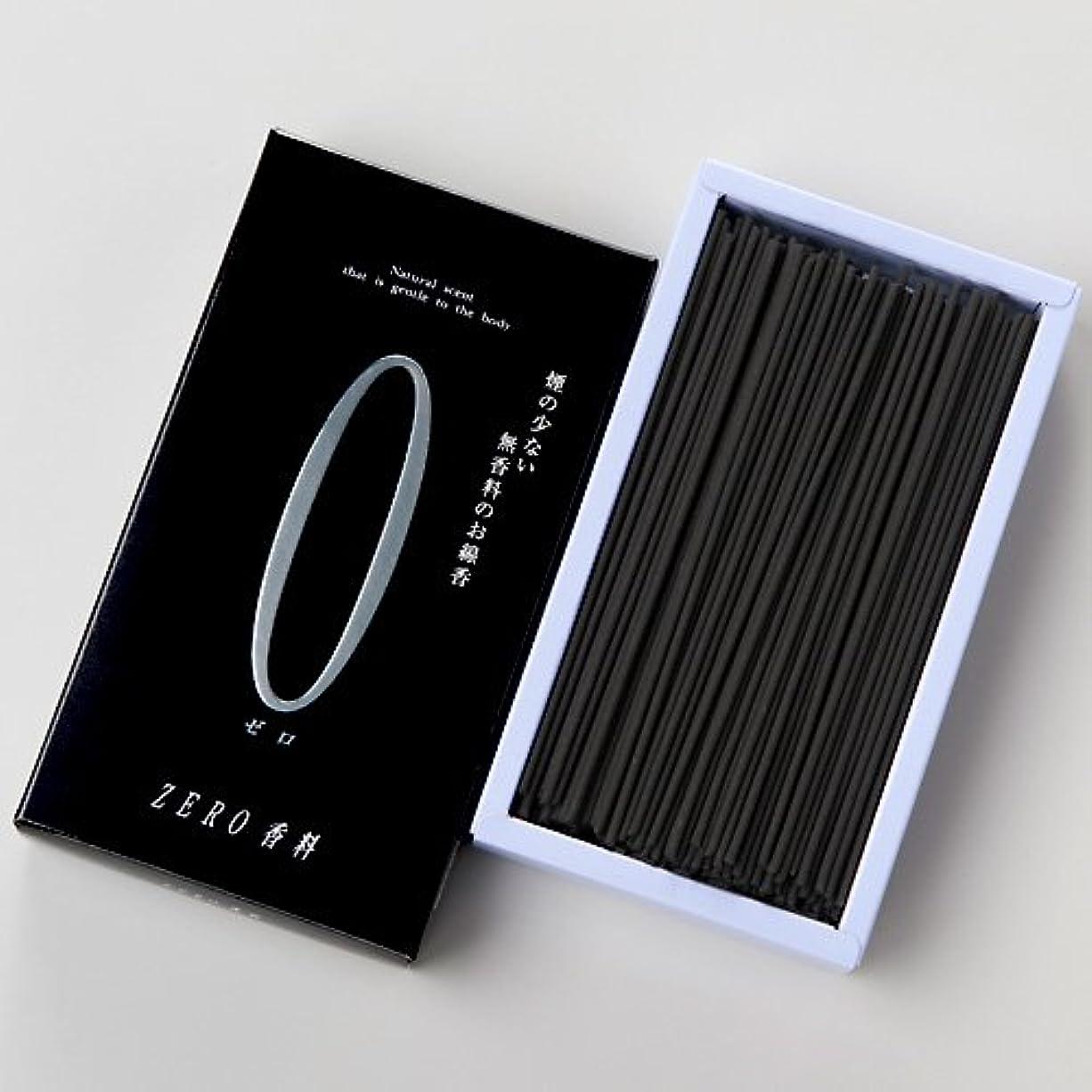 食事周波数呼吸する極 ZERO 香料 130g 黒 奥野晴明堂