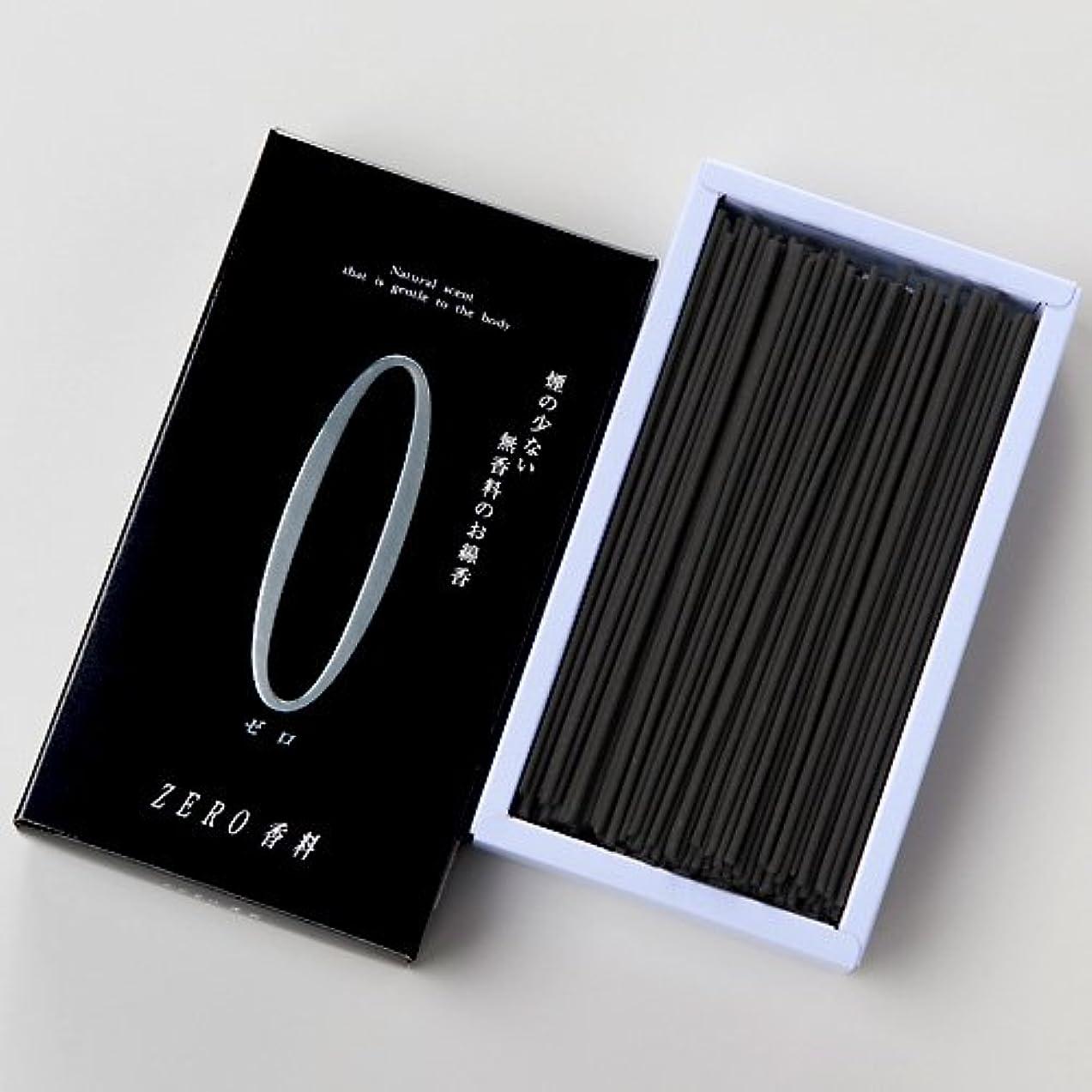 周波数北米着実に家庭用線香 ZERO(ゼロ)香料 黒 中箱(箱寸法16.5×9×3.2cm)◆無香料の超微煙タイプのお線香(奥野晴明堂)