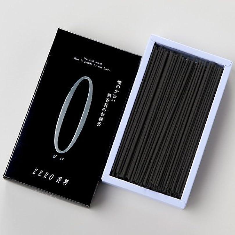 パット見落とす熱狂的な家庭用線香 ZERO(ゼロ)香料 黒 中箱(箱寸法16.5×9×3.2cm)◆無香料の超微煙タイプのお線香(奥野晴明堂)