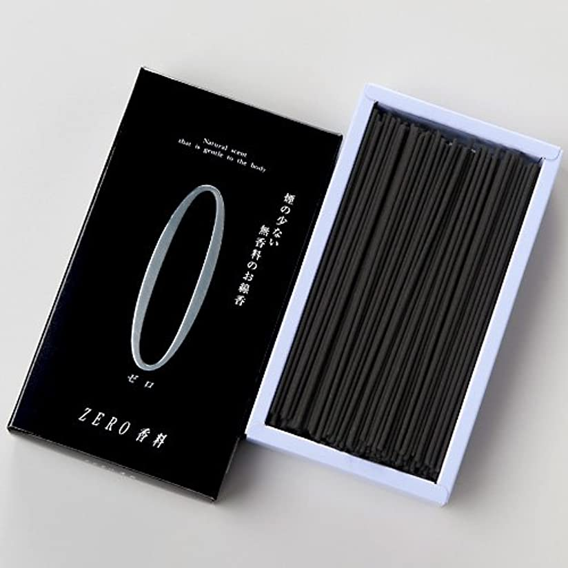 優れましたトランスペアレント比類なき極 ZERO 香料 130g 黒 奥野晴明堂