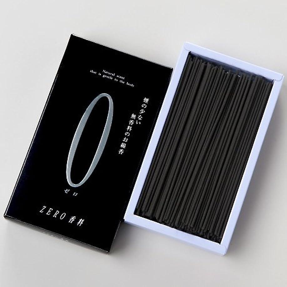 雰囲気マンモスディスパッチ極 ZERO 香料 130g 黒 奥野晴明堂