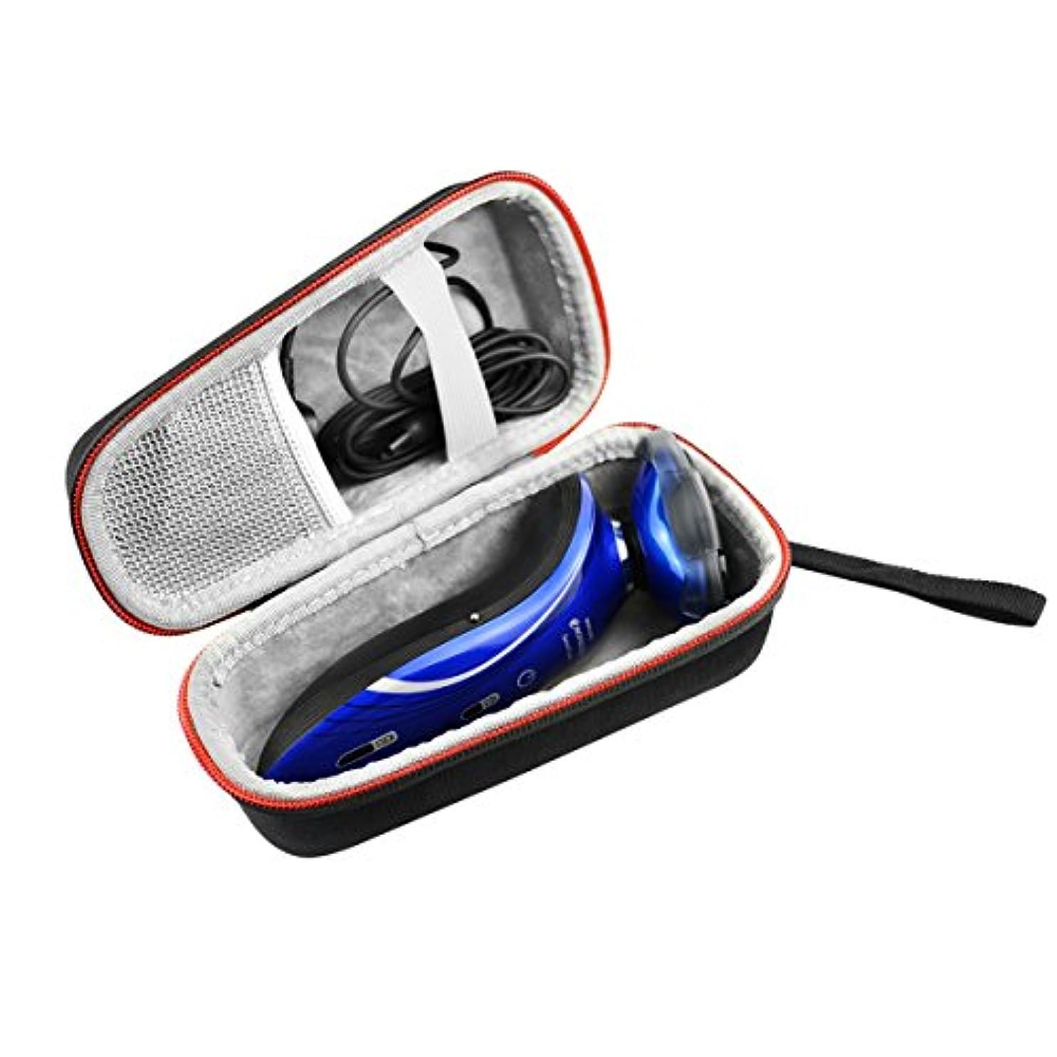 西資料不振Philips フィリップス メンズシェーバー 5000シリーズ S5390/26 S5390/12 S5397/12 S5076/06 S5212/12 S5272/12 S5251/12 S5075/06 S5050/05 スーパー便利な ハードケースバッグ 専用旅行収納 対応 AONKE