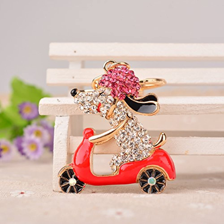 Dalino ファッション パーソナリティ ラインストーン 犬 サイクリング ペンダント メタル キーリング 財布 ハンドバッグ 車 チャーム キーホルダー ギフト (レッド)