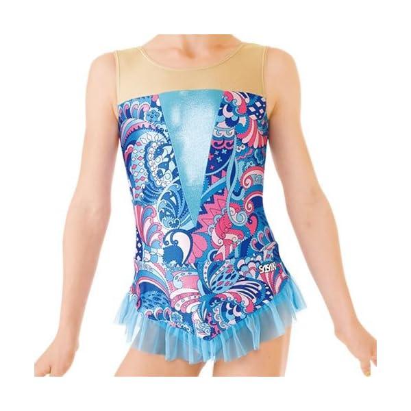 ササキ(SASAKI) 新体操 スカート付きレオ...の商品画像