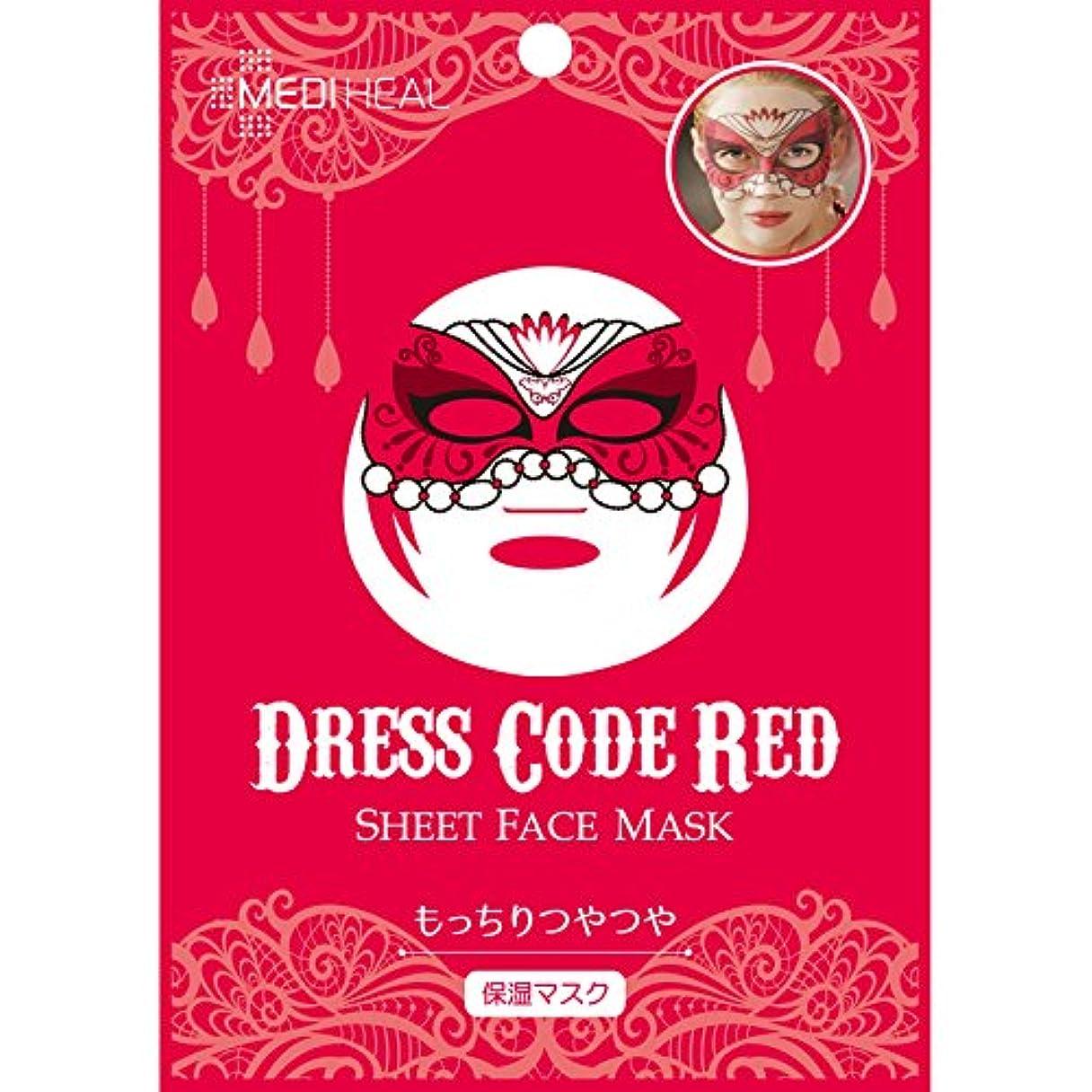 一見豆ネットメディヒル フェイスマスク ドレスコードレッド (27ML/1シート)