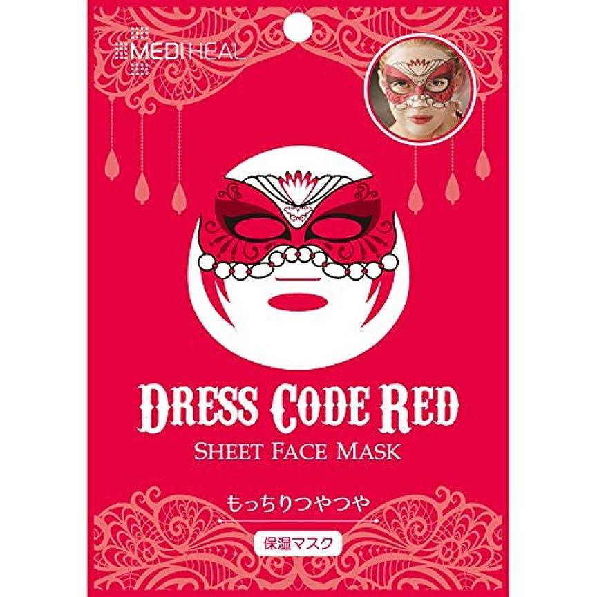 体系的に空洞体操メディヒル フェイスマスク ドレスコードレッド (27ML/1シート)