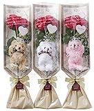 【Present Bear】 1輪くまブーケ アソート3本セット ティアラ付くま1匹と薔薇の造花1輪 安心品質の国内製作 (エレガントベージュ)